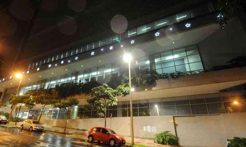 A sede da Cemig fica na Região Centro-Sul de Belo Horizonte(foto: Marcos Vieira/EM/D.A Press)