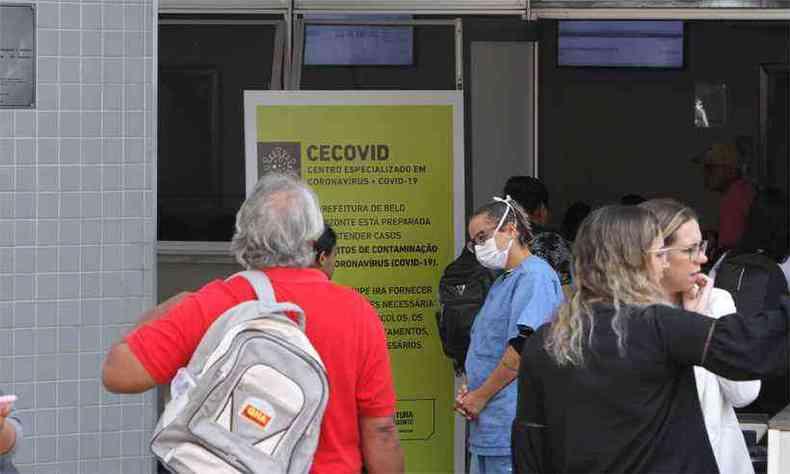 Quantidade de doentes graves não testados pode ser 691% maior em MG(foto: Edésio Ferreira/EM/D.A.Press)