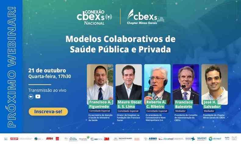 O evento acontecerá nesta terça-feira (21) ao vivo(foto: CBEXs/Divulgação)