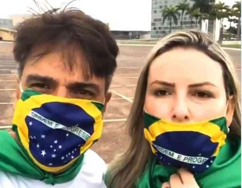 Guilherme de Pádua ao lado de sua esposa, Juliana Lacerda(foto: Reprodução)