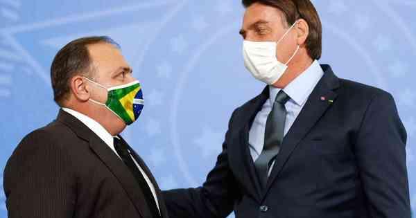 www.em.com.br