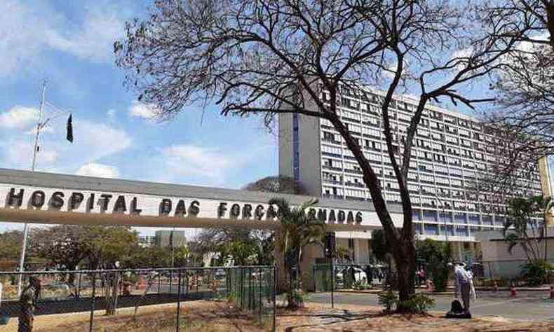 Hospital das Forças Armadas, em Brasília, possui leitos de UTI, mas não foi divulgada sua taxa de ocupação(foto: Gabriel Pinheiro/Esp. CB/D.A Press)