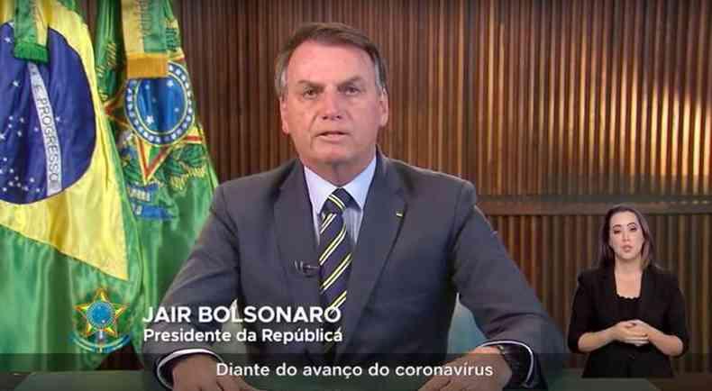 Jair Bolsonaro deve falar sobre a troca de ministros da Saúde(foto: Redes Sociais/Reprodução)