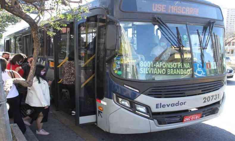 Transporte coletivo da capital tem novo horário de circulação, a partir desta quinta (08)(foto: Edesio Ferreira/EM/D.A Press)