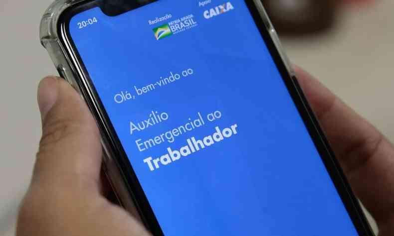 Pagamento será feito somente de forma virtual neste primeiro momento(foto: Marcello Casal Jr./Agência Brasil)