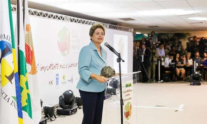 Presidente Dilma Rousseff discursa durante solenidade de lançamento dos I Jogos Mundiais dos Povos Indígenas (foto: Roberto Stuckert Filho/PR)