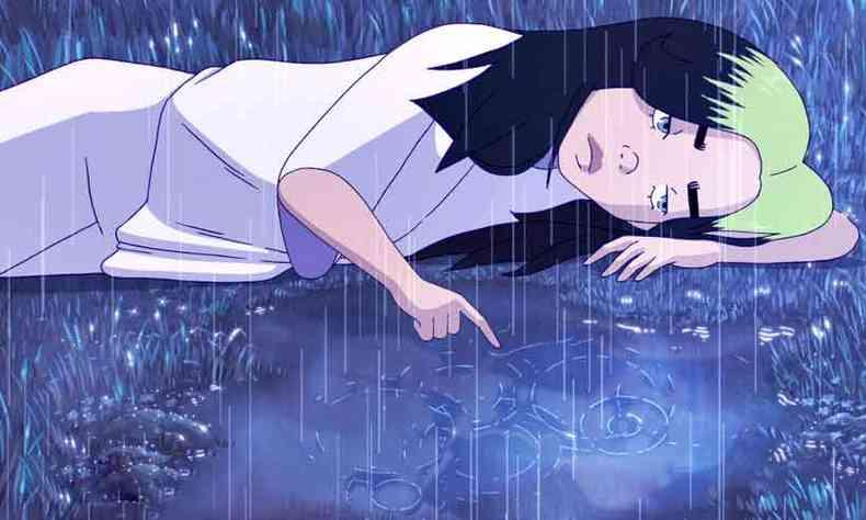 My future, novo single de Billie Eilish, foi lançado com clipe de animação(foto: Universal/Divulgação )